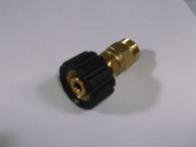 M22//15mm Male X m22//14mm Female Pressure Washer Adaptor For Karcher etc