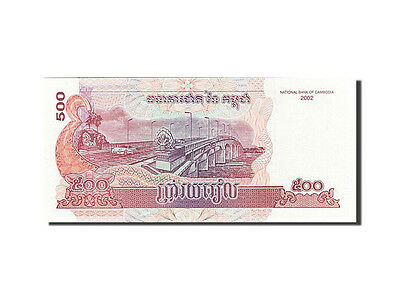 #262286 2001-2002 2002 65-70 Bracing Up The Whole System And Strengthening It Cambodia Unc Km:54a 500 Riels