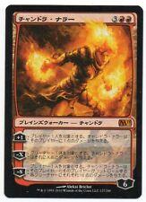 MTG Japanese Chandra Nalaar M11 Core Set NM