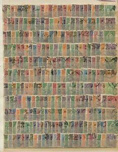 ROC China Stamp 1931-1949 Dr.Sun Yat-sen Stamp 200 used Stamps