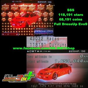 Maximum tune 3dx plus dress up
