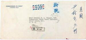 RARE-1964-COMMANDER-IN-CHIEF-CHINESE-NAVY-REGISITERED-COVER-TAIPEI-to-USA