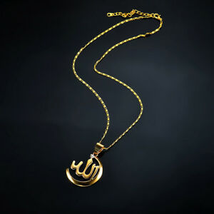 Simple-Muslim-Islamic-Allah-Pendant-Necklace-Religious-Chain-Jewelry-Gold-Silver