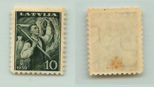 Latvia-1939-SC-215-mint-wmk-right-e4128