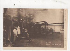 Nakayama-Steel-Works-Sheet-Mill-Japan-Vintage-Postcard-627a