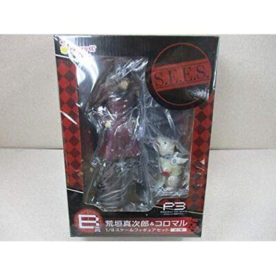 Happy Kuji Persona 3 the Movie #2 Prize B Aragaki Shinjiro /& Koromaru Figure F//S