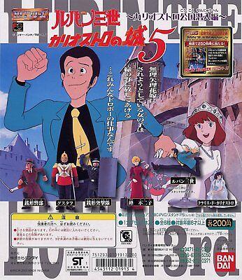 Rare 2001 Bandai Lupin The third 3rd Gashapon Figure Set of 6 HGIF Part 5
