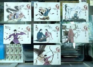 China-Hong-Kong-2018-Prepaid-Postcard-Characters-in-Jin-Yong-s-Novels-stamp