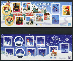 Le-Japon-2017-Neuf-sans-charniere-hiver-Greetings-2x-10-V-S-A-M-S-Snow-Coffee-Architecture-STAMPS