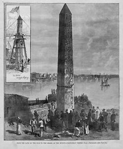 CLEOPATRA'S NEEDLE FROM THE LAND OF THE NILE TO THE HUDSON SHORES 1880 HISTORY