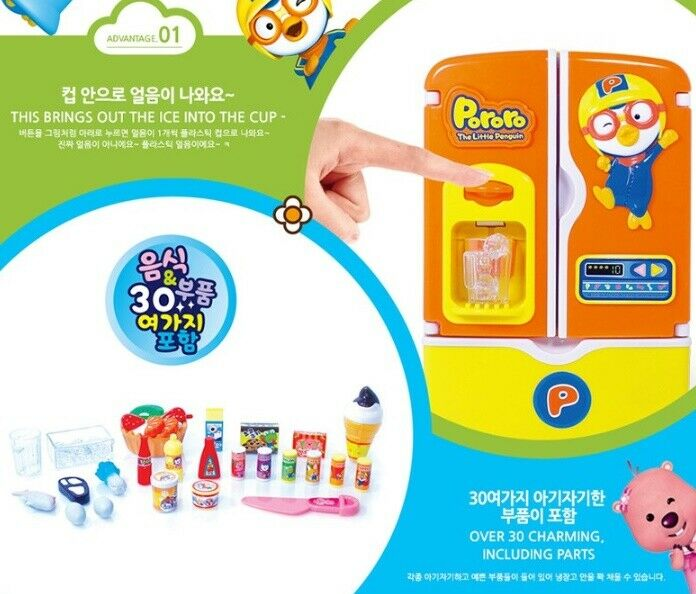 [PoroRO] bambino Refrigerator five diverdeimento things things things FOOD  coore play 5bac1a