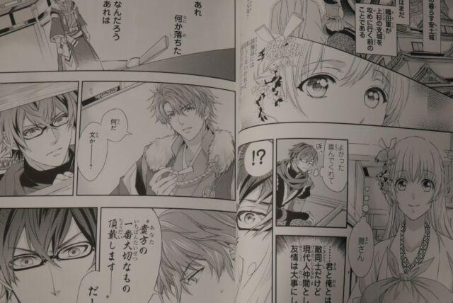 JAPAN Magazine With Ikemen Sengoku Comics 4.5 Monthly Princess 2018 December