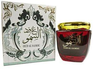 Bukhoor Dirham bakoor Arabian incense Islamic room fragrance