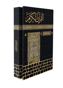 MIRAC-Kaaba-Design-Holy-Qur-039-an-Karim-Book-with-Rose-Scented-Pages-in-Arabic-Font