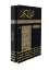 MIRAC-Kaaba-Design-Holy-Qur-039-an-Karim-Book-with-Rose-Scented-Pages-in-Arabic-Font thumbnail 1