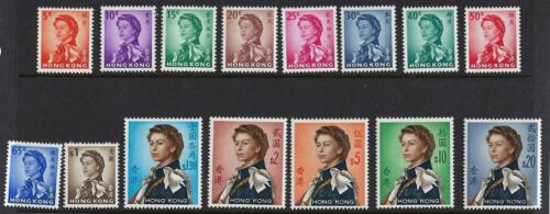 HONG KONG 1962 SG 196 210 COMPLETE SET NEVER HINGED