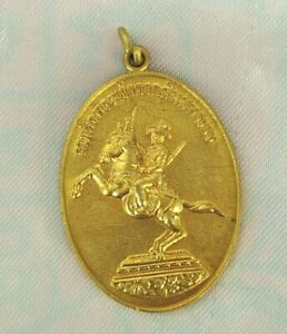 King Thailand Phra Chao Taksin pendant Thai Amulet For Avoid From danger Protect