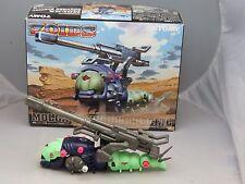 Zoids Tomy Molga Rokurou Special w box, Rare! 2003