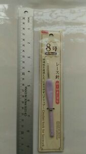 Crochet-Hook-0-9mm-made-from-Daiso-Japan