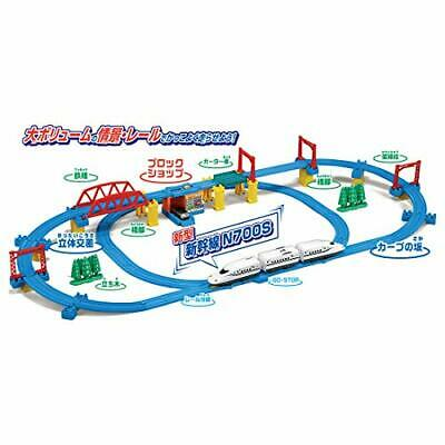 TOMY Plarail Cool and Full Shinkansen N700s Confirmation Test Car 3d Layout Set for sale online