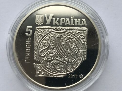 Ukraine 5 griven Ancient Galich Nickel 2017