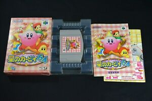 Complete-Kirby-64-The-Crystal-Shards-Rare-Japanese-Version-N64-CIB