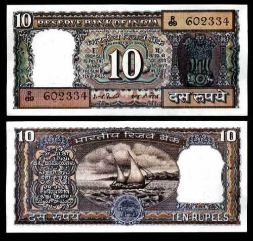 INDIA 10 RUPEES P 60 F UNC W//H