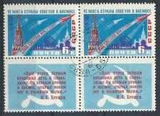 Russia 1961 Sc# 2464 Space Kremlin Roket Radar block 4 NH CTO