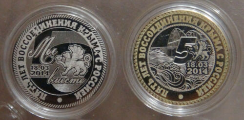 Set of 4 coins 25 rubles reunification of the Crimea and Sevastopol with Russia