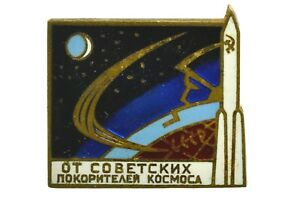USSR-Badge-Cosmos-Russian-Soviet-badge-Soviet-Conquerors-of-Space-2796