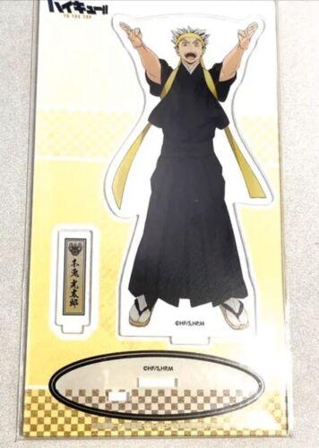 Haikyuu Acrylic Stand Figure Kimono Cheering Kotaro Bokuto Wasou Japan Official