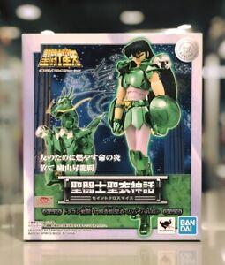 Bandai Saint Cloth Myth Revival Ver. Saint Seiya: Cygnus Hyoga PRE-ORDER