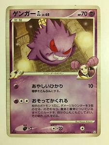 Pokemon Card / Carte Gengar Rare 043/090 Pt2 1ed Wxvtsjgs-07170223-543711102