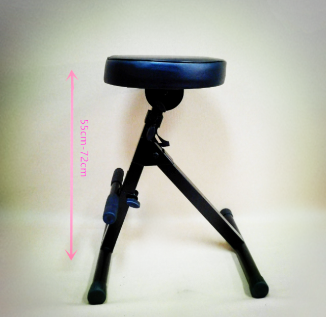 KB009 Professional Guitarist Stool with Foot Rest Height Adjustable