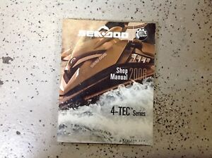 2006 sea doo service manual