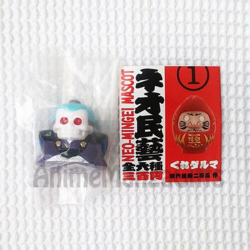 Bone Fukusuke Japanese Doll Neo-Mingei Mini Figure KITAN CLUB JAPAN