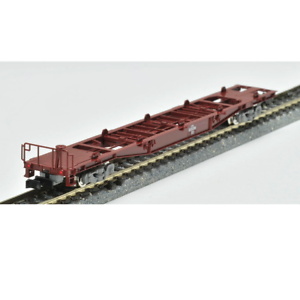 Tomix-8714-Container-Wagon-KOKI50000-Tail-Light-N