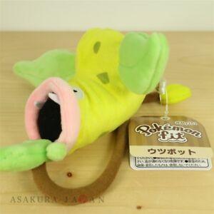 Pokemon-Center-Original-Mini-Peluche-De-Pokemon-Fit-71-Victreebel-Muneca-Juguete-Japon