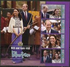 GHANA 2016 PRINCE WILLIAM AND KATE VISIT BHUTAN  SHEET MINT NH