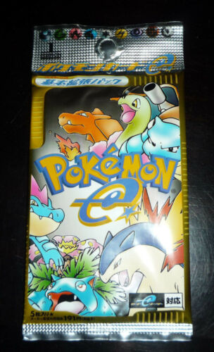 POKEMON FIRST SERIES BASIC EXPENSION PACK X1 BOOSTER SEALED 1st ED JAPANESE RARE