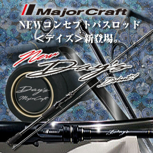 Major Craft  Days  DYS-632L  (2pc)  - Free Shipping from Japan