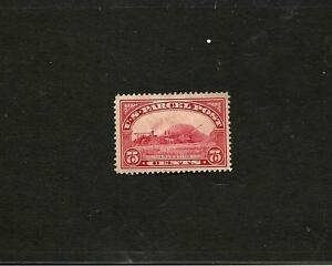 USA SC#Q11 75 CENT PARCEL POST STAMP MINT ISSUED 1912 S-2499