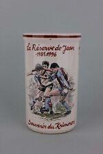 Fußball-Pokal Weinkühler - La Réserve de Jean 1981-1996 - Souvenir du Krimmeri