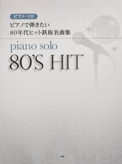 Popular Songs Of The 80s For Piano Solo Piano Sheet Music Book Ebay