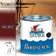 Halvar-PU-Bootslack-Bootsfarbe-Yachtlack-Metall-GFK-Holz-FARBAUSWAHL-Klarlack Indexbild 18