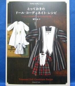 Dolly-Dolly-Treasured-doll-Coordinate-Recipe-POUPEE-JAPONAISE-vetements-Livre-NEUF