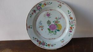 Antique-chinese-export-porcelain-plate-XVIIIth-C-Ancienne-assiette-Chine-26-cm