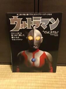 Ultraman-the-45th-Collection-Tokusatsu-Super-Hero-Photo-BOOK-2012