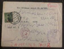 1948 Hebron Egypt Cover to Israel Prisoner of War POW Camp 2 Soleman Ehsan