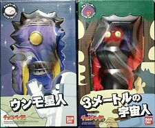 """BANDAI Chocovader Soft Vinyl Doll The Flatwoods Monster Alen From Ummo 7"""" Figure"""